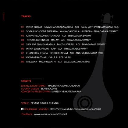 http://madrasana.com/wp-content/uploads/2017/04/Jayanth-Song-List.jpg
