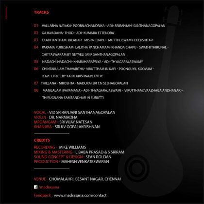 https://madrasana.com/wp-content/uploads/2017/06/Sriranjani-CD-Cover-01.jpg